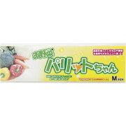 お野菜パリットちゃんM3枚入り(青果物鮮度保存機能袋) SR-1401