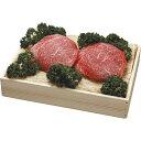 兵庫 肉の三ツ輪屋 但馬牛 ももステーキ 2枚 130
