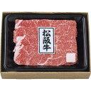 松坂牛 すき焼き 肉 2467-80c