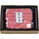 近江牛 すき焼き 肉 2478-80c