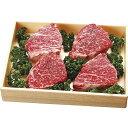 北海道 びらとり和牛 ももステーキ 4枚130