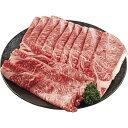 佐賀産 和牛 すき焼き 500g