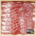 北海道 かみふらの和牛 焼肉 700g