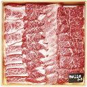 北海道 かみふらの和牛 焼肉 1kg