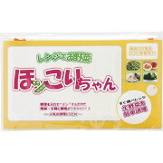 レンジでお野菜 ほっこりちゃん3枚入り SR-1403