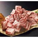 北海道 かみふらの和牛 サイコロステーキ 300g