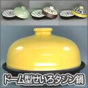 【ラッピング不可】有田焼ドーム型せいろタジン鍋(オリエンタルサラサ/オリエンタルフルーツ)
