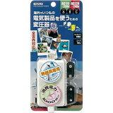 YAZAWA 海外旅行用変圧器130V240V1000W [HTD130240V1000W](代引不可)
