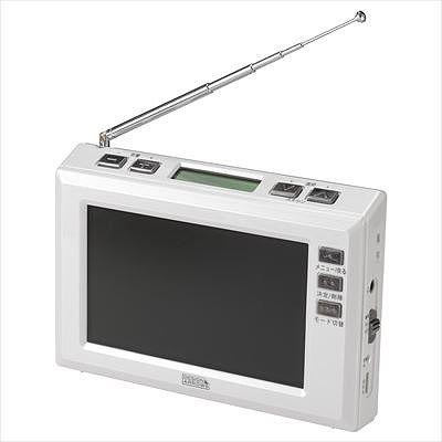 YAZAWA(ヤザワ) 4.3インチディスプレイ ワンセグラジオ(ホワイト) [TV03WH]