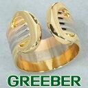 カルティエ リング 指輪 2C ドゥーブルC C2 スリーカラー 54号 K18YG/WG/PG【中古】BLJ