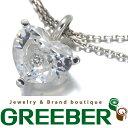 ショパール ネックレス ソーハッピーダイヤ ダイヤモンド K18WG【中古】BLJ