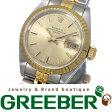 最安値挑戦中 レビューで送料無料 ROLEX ロレックス 69173 デイトジャスト ブラック 腕時計 【中古】 新品も中古もカードOK