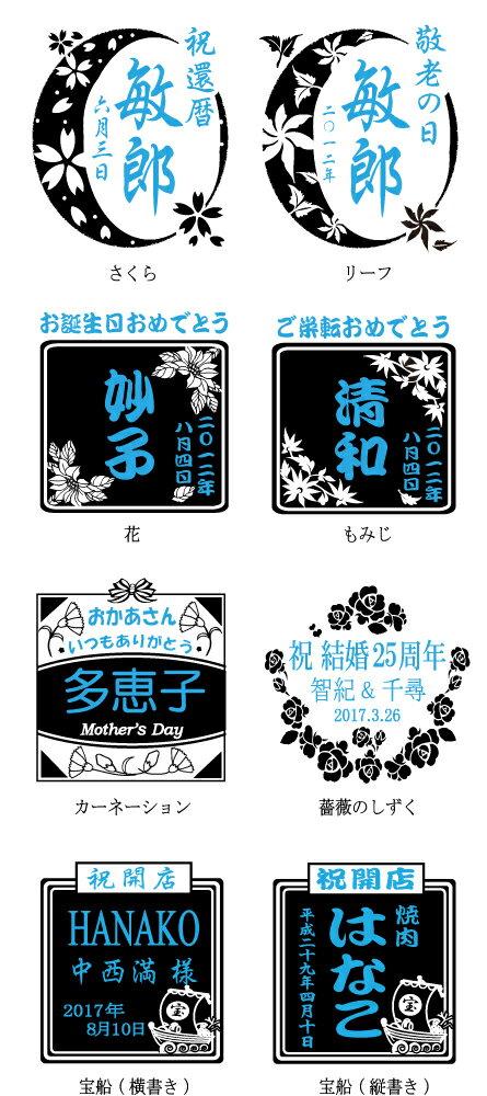 【父の日 酒】名入れ彫刻の日本酒★純米大吟醸 ...の紹介画像3