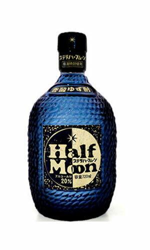 ステラ ハーフムーン 香酸ゆず酎 20% 720mlの商品画像