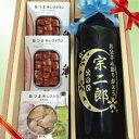 母の日 ホワイトデー お中元 酒 名入れ 彫刻の赤ワイン75...