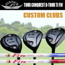 JUSTICKPROCEED R-TOUR CONQUEST TITANIUM FW SHAFT:Fire Express FWジャスティックプロシード ツアーコンクェスト アール ツアー チタン フェアウェイウッドシャフト:ファイアーエクスプレス フェアウェイ