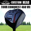 JUSTICKPROCEED TOUR CONQUEST 460R 7 TOUR 460ジャスティックプロシード ツアーコンクェスト 460R 7【smtb-k】【kb】05P03Dec16