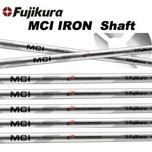 fujikura MCI 50-80 iron shaftフジクラ MCI 50-80 アイアン シャフト6本セット(#5〜#9、PW)