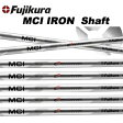fujikura MCI 90-100 iron shaftフジクラ MCI90- 100 アイアン シャフト6本セット(#5〜#9、PW)