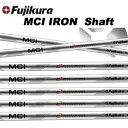 fujikura MCI 50-80 UT shaftフジクラ MCI 50-80 UT シャフト