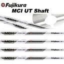 fujikura MCH UT shaftフジクラ MCH UT シャフト