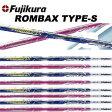 Fulikura ROMBAX TYPE-Sフジクラ ランバックス Type-Sシリーズ