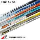 GRAPHITE DESIGN Tour AD AD-55 IRON SHAFTグラファイト デザイン ツアーAD AD-55アイアン シャフト6本セット(#5...