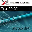 グラファイトデザインツアー AD GPシリーズ