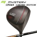 б┌еле╣е┐ерете╟еыб█The MYSTERY CF-445 Limited Edition Driver Shaft:SPEEDER SLKе▀е╣е╞еъб╝ CF-445 еъе▀е╞е├е╔ еие╟еге╖ечеє е╔ещеде╨б╝б╩╣т╚┐╚пете╟еыб╦е╖еуе╒е╚бзе╣е╘б╝е└б╝ SLK