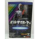 変身サイボーグ1号 変身セットコレクション04 マジンガーZ