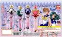 ガシャ 美少女戦士セーラームーンスティック&ロッド 3全4種セット