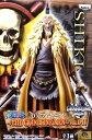 ワンピースDXフィギュア グランドラインメンTHE GRANDLINE MEN vol.0 II シキ
