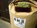 青肌豆 中粒(30kg)