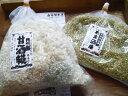 ショッピング作り方 甘酒作りセット(玄米 1回仕込み)
