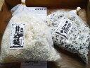 ショッピング作り方 甘酒作りセット(古代米 1回仕込み)
