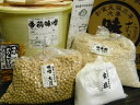 手作り味噌セット(10L ポリ樽付き)