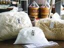 手作り味噌セット(大量仕込み用 こだわり食塩 樽なし)