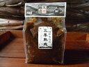 三年熟成味噌(900gガセット袋詰)