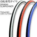 【アウトレット】 DEMING デミング SLIM RUNNER スリムランナー ロードバイクタイヤ カラーラインタイヤ 自転車タイヤ 700x23C 700C 白 赤 青 cy-222-224