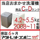 ��Ź���ޤ��� 4.2��5.5kg ��ư������ j1596{ �����餷 ���� �����餷 ������ ��� �������������š� ���ޤ��� ��RCP�� ��OFF ������}