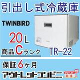 9�����2880�ߢ�2440�� TR-22 20L C��� ��Ф��� ������¢�� ����� j1789-t1441 {TWINBIRD ��� ��¢�� ��� ������¢�� �ߥ���¢�� ��̳�� �Ų��߷� 1�ɥ���¢�� �����¢�ˡ���š�[���Ų�] ��RCP�� ��OFF ������}