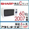 60Hz 電子レンジ r-sh-4035[2007年製 Cランク]RE-TD1-W6P SHARP シャープ{[西日本 電子レンジ 中古 電子レンジ 60hz][レ60Hz]【RCP】【中古】[楽電化]新生活}