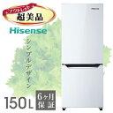 【アウトレット】 HISENSE ハイセンス 冷凍冷蔵庫 2...
