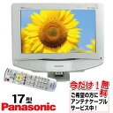 【中古】 【スタンド非純正 ツメ割れ】 Panasonic パナソニック VIERA ビエラ 液晶テレビ 17型 17インチ 地デジのみ TH-L17X8PS tv-087-j1728-x
