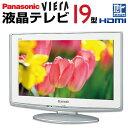 【中古】Panasonic パナソニック VIERA ビエラ 液晶テレビ 19型 19インチ 地デジ BS/CS TH-L19D2(TH-L19D2VA) j1974 tv-215