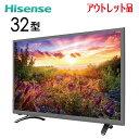 【中古】 Hisense ハイセンス LED液晶テレビ 32型 32インチ 新古品 HJ32K310 tv-362