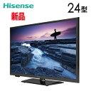 【新品】 Hisense ハイセンス LED液晶テレビ 24型 24インチ 24A50 tv-363