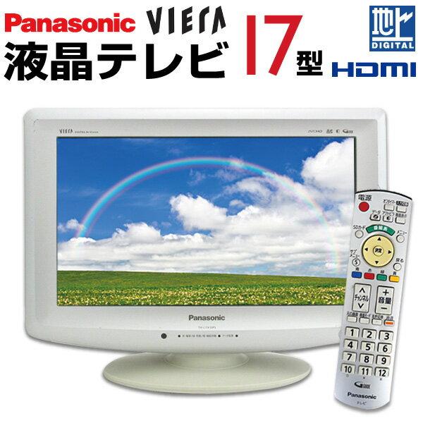 【中古】【難有り】 Panasonic パナソニック VIERA ビエラ 液晶テレビ 17型 17インチ 地デジ TH-L17X10PS(L17X1PS) tv-074 j1705