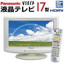【中古】 Panasonic パナソニック VIERA ビエラ 液晶テレビ 17型 17インチ 地デジ TH-L17X10PS(L17X1PS) tv-074 j1705