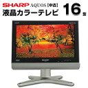 【中古】 SHARP シャープ AQUOS 液晶テレビ 16型 16インチ LC-16E5 j1711 tv-083